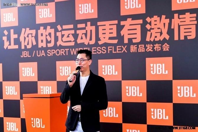 JBL携手奥运跳水冠军何姿发布新品运动耳机