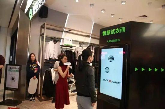 """腾讯为何甘当零售商""""工具箱""""?"""