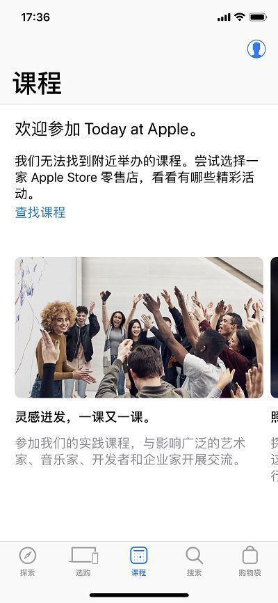 今晚苹果春季发布会早知道:廉价版MacBook Air