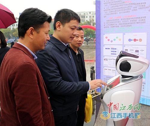 "AI法律咨询机器人""小法""来了"