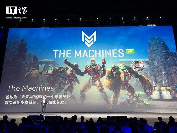 桌面上开战!小米MIX 2S独家首发AR游戏The Machines