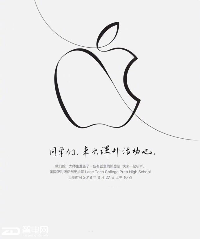 一天三场发布会 华为小米苹果你更期待谁