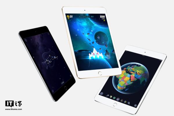 苹果新iPad发布之后 iPad mini 4尴尬了