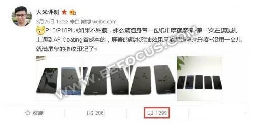 热门手机缺陷大调查,iPhone X/三星S8/小米6/华为P10都躲不过