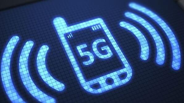 到2021年5G手机才会销量起飞 2G/4G手机使用寿命将延长
