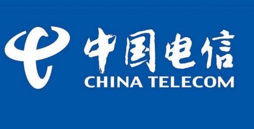 中国电信2017年营收3662亿元 同比增长3.9%