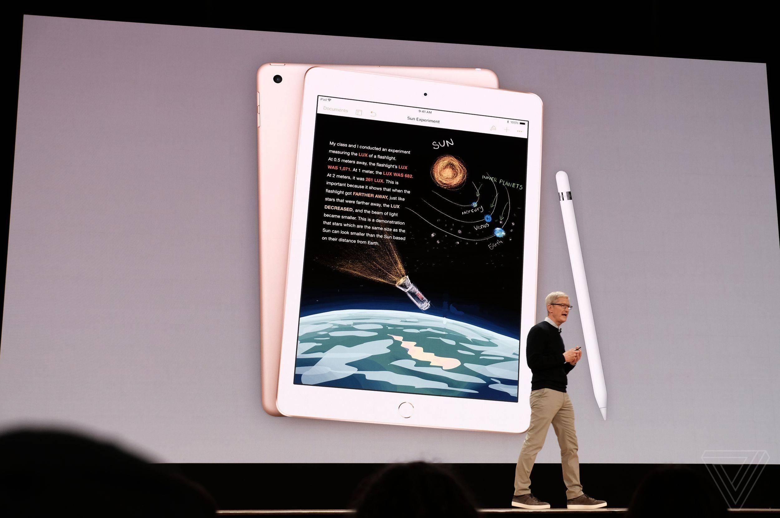 看完苹果的发布会,我想重新当个学生了