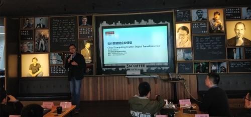 华云数据吴小华:云计算赋能企业转型