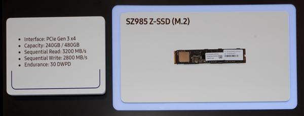 三星发M.2接口顶级SSD SZ985:3.2G/s、日写7T扛5年