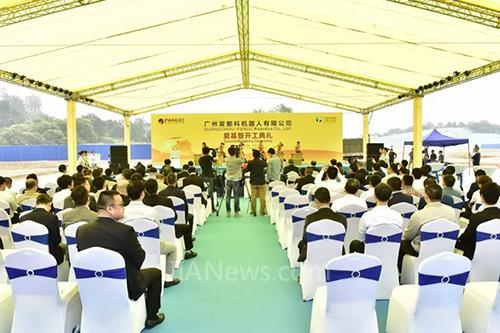 广州发那科机器人有限公司正式奠基开工