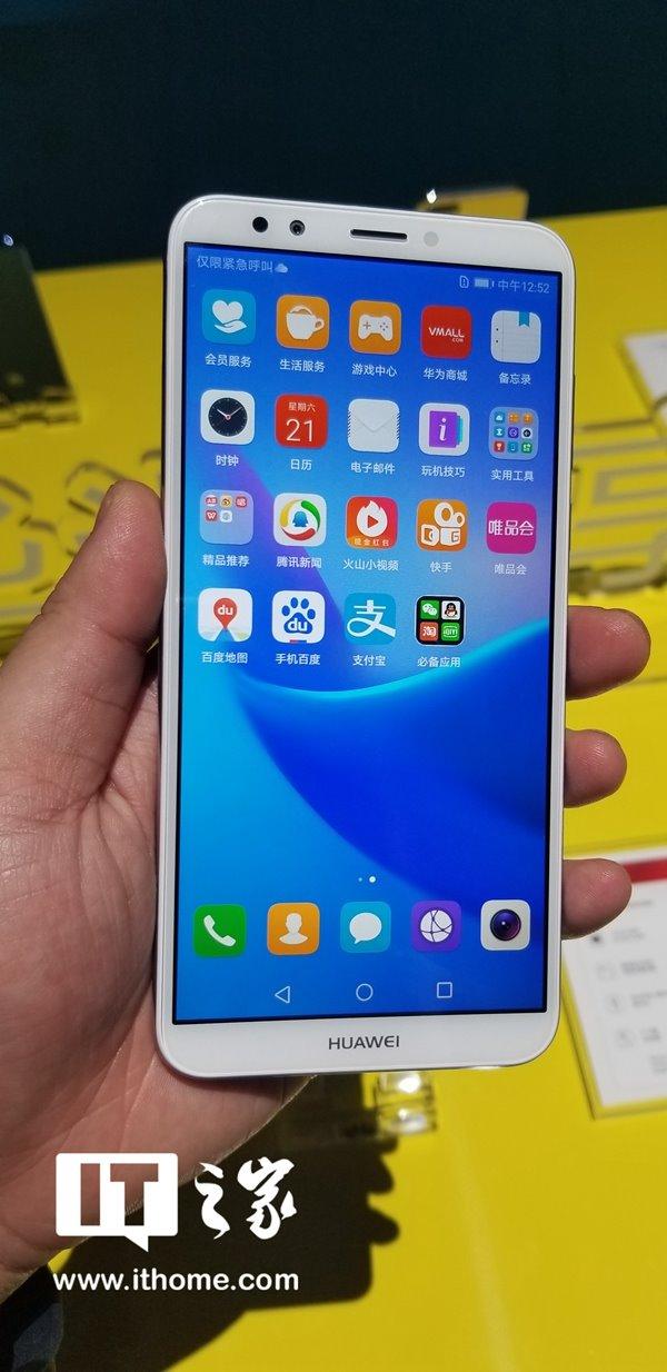 华为畅享8系列手机发布:主打年轻用户