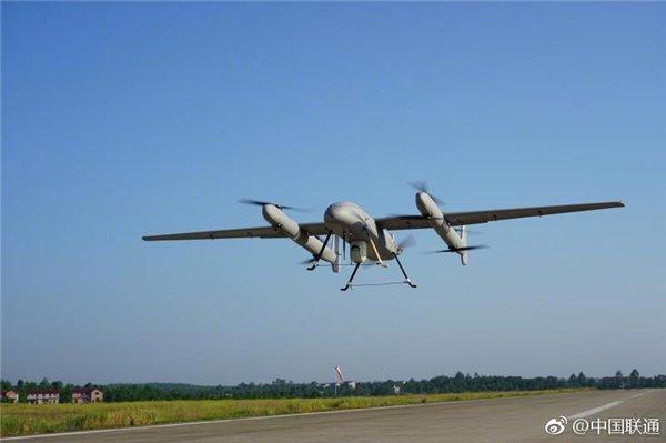 中国联通全球首创:4G网络中远程无人机飞行测控试验