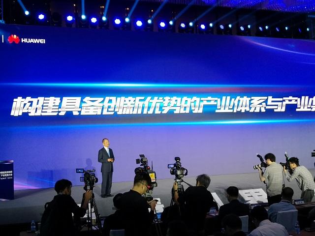徐直军:2020年中国4K超高清用户将超2亿 产业发展仍面临关键挑战