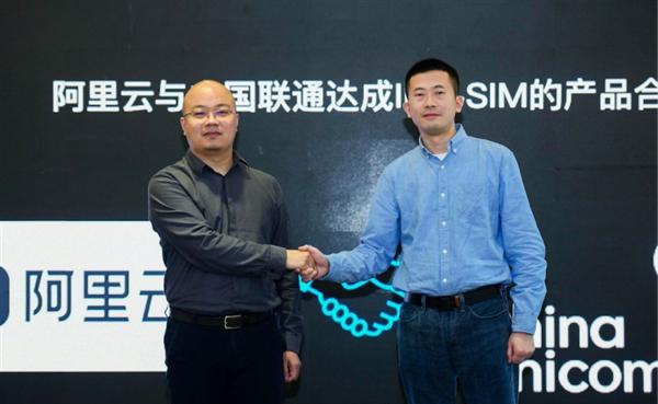 物联网安全里程碑:阿里云与中国联通合作ID2-SIM