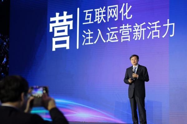 中国联通成立超高清视频技术研发中心