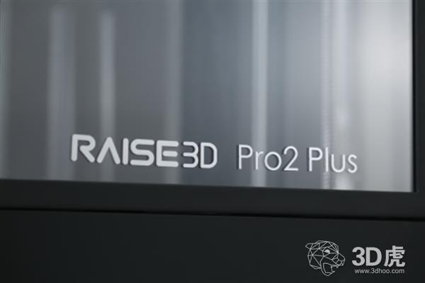 佳绩再发!Raise 3D发布新型Pro2 3D打印机