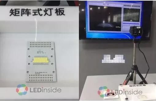上海国际汽车灯具展2018:adb智能led头灯兴起