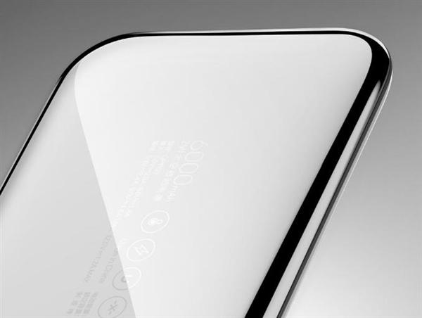 紫米太空移动电源正式开卖:镜面不锈钢+多快充协议