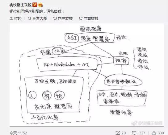 """华为否认做""""区块链手机"""" 但王欣已做好进军区块链的准备"""