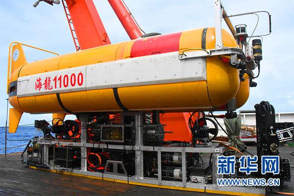 """我国自主研发万米级""""海龙11000""""潜水器首次海试完成"""