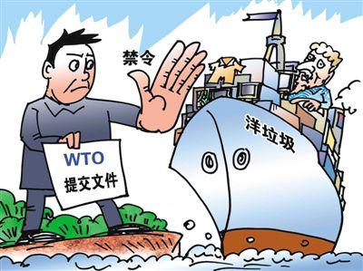 """""""洋垃圾""""禁令掀起全球环保热"""