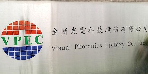 VCSEL外延片供应商辟谣:全新光电尚未通过苹果产品审核