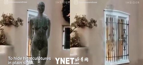 会隐形的雕塑!男子用3D打印创作出的雕塑会隐形