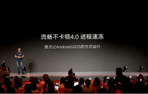 联想S5上手评测,可能是千元价位工艺最好的手机了