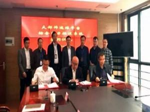 福船集团与湘电集团签订海上风电运维平台电推购销合同