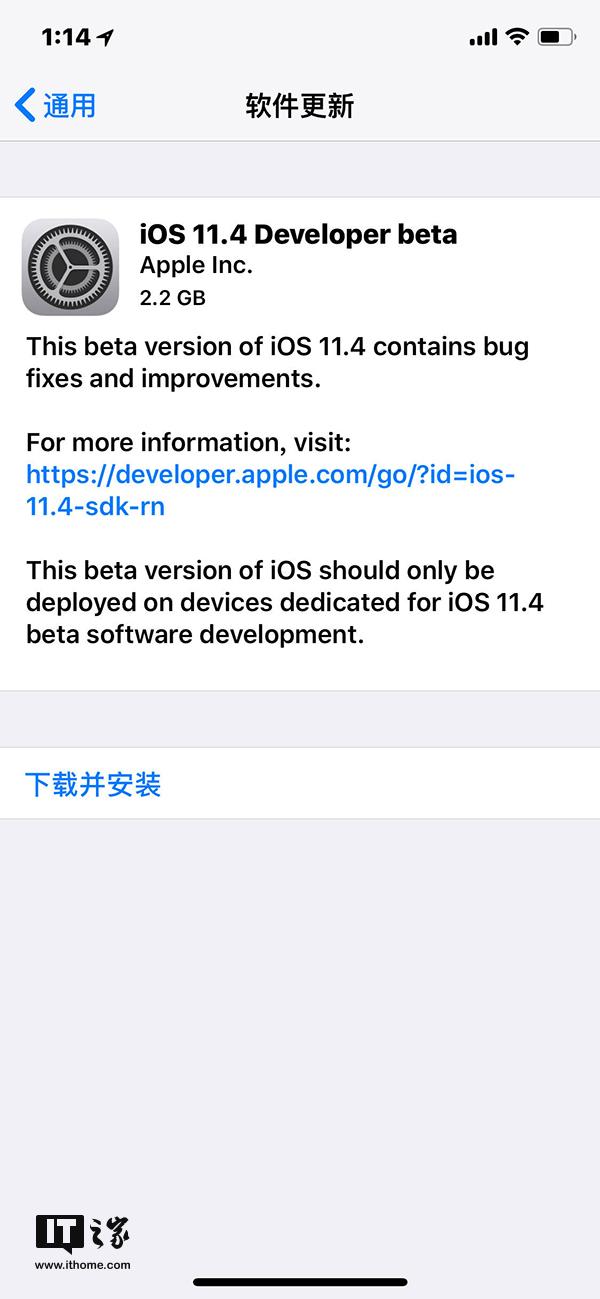 苹果iOS 11.4 beta 1开发者预览版更新内容大全:ClassKit API支持,消息回归iCould