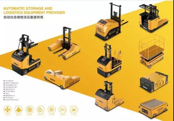 军工背景的上海汇聚:向物流AGV领域进军