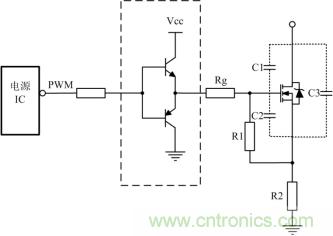 分享电源设计经验之MOS管驱动电路
