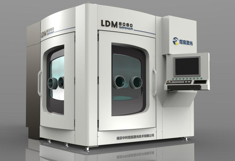 中科煜宸新一代五轴送金属3D打印机成型达1.5米