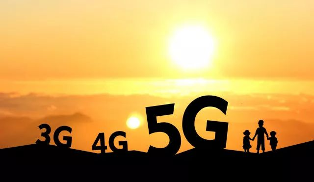 5G商用倒计时加速