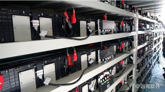 高远电能电力集装箱储能系统在远光软件园正式投入运营