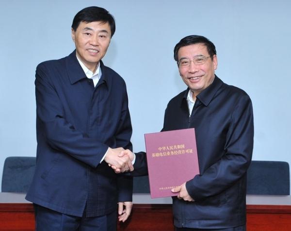 工业和信息化部向中国移动颁发4G LTE FDD经营许可