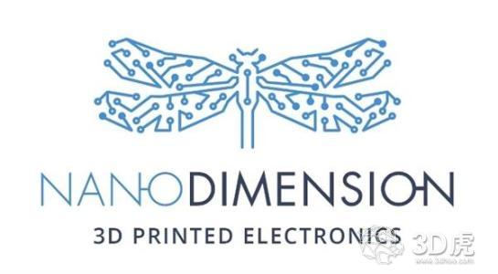Nano Dimension任命香港企业家Gilad Reshef担任亚太地区区域总监