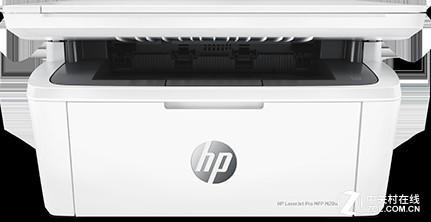 惠普发布新款激光打印机 适合微小企业