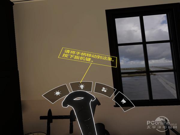 除了不能做饭 你可以在这个VR厨房里做任何事