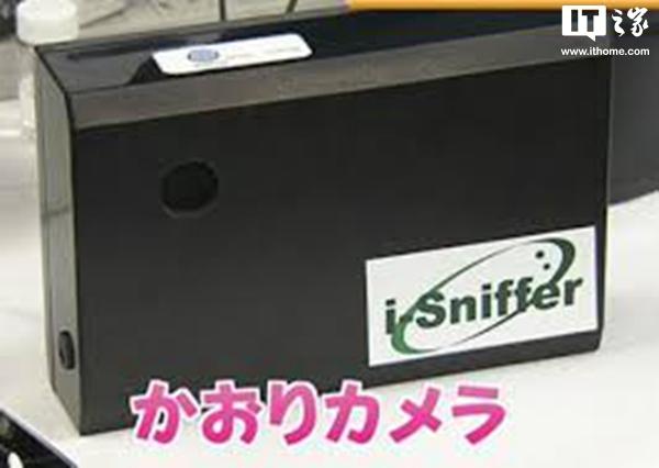 """日本团队开发出""""气味相机"""":后期有望向手机吹口气就能体检"""