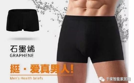 """新华社揭秘:这些""""最伪科技""""产品"""