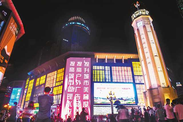 重庆第一LED屏在解放碑开播