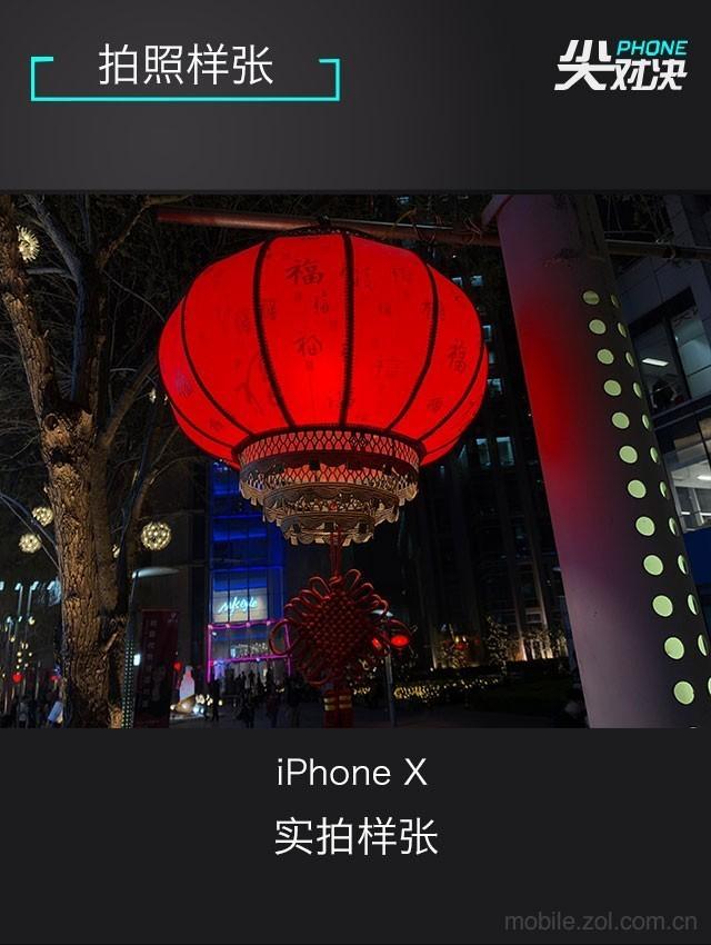 华为P20/三星S9+/果X对比,苹果竟全程陪跑