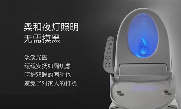 智能马桶盖:七种清洗模式/暖风烘干