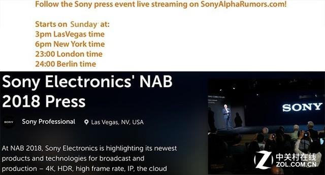 传闻索尼A7SIII将采用全新堆栈式传感器