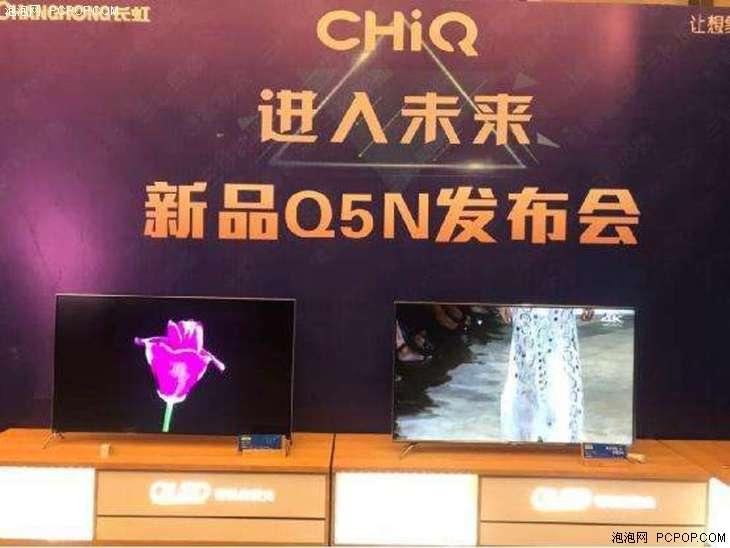 CITE2018新品前瞻:长虹8K智能电视将亮相