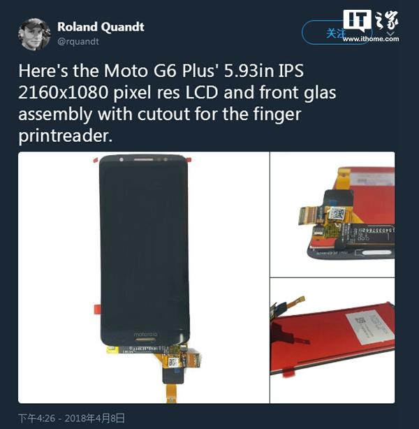 Moto G6 Plus前面板曝光 全面屏设计