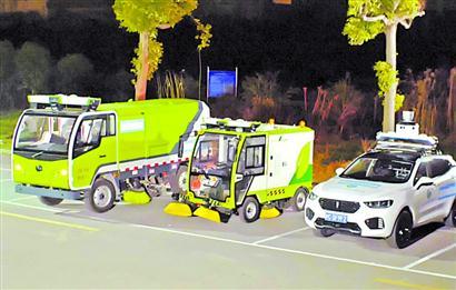 无人驾驶清洁车队上街 守护城市洁净