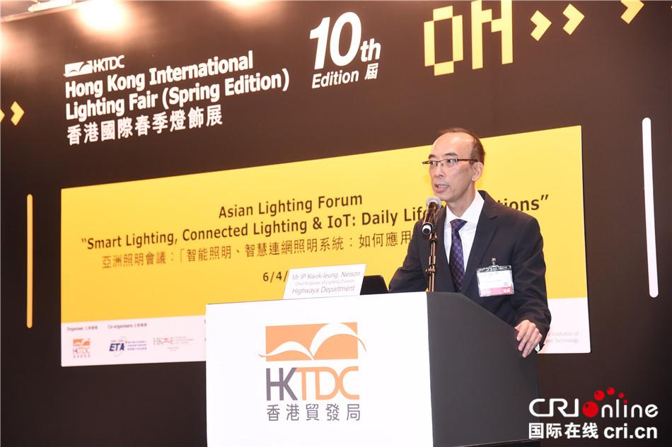 香港国际春季灯饰展闭幕 智能照明产品成焦点