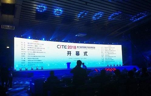 工信部部长苗圩:三个方向推动国内电子信息产业持续发展